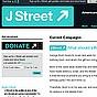 JStreet icon