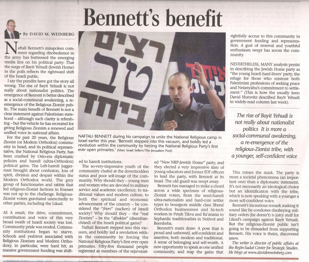 Bennetts benefit-Jerusalem Post-25Dec2012