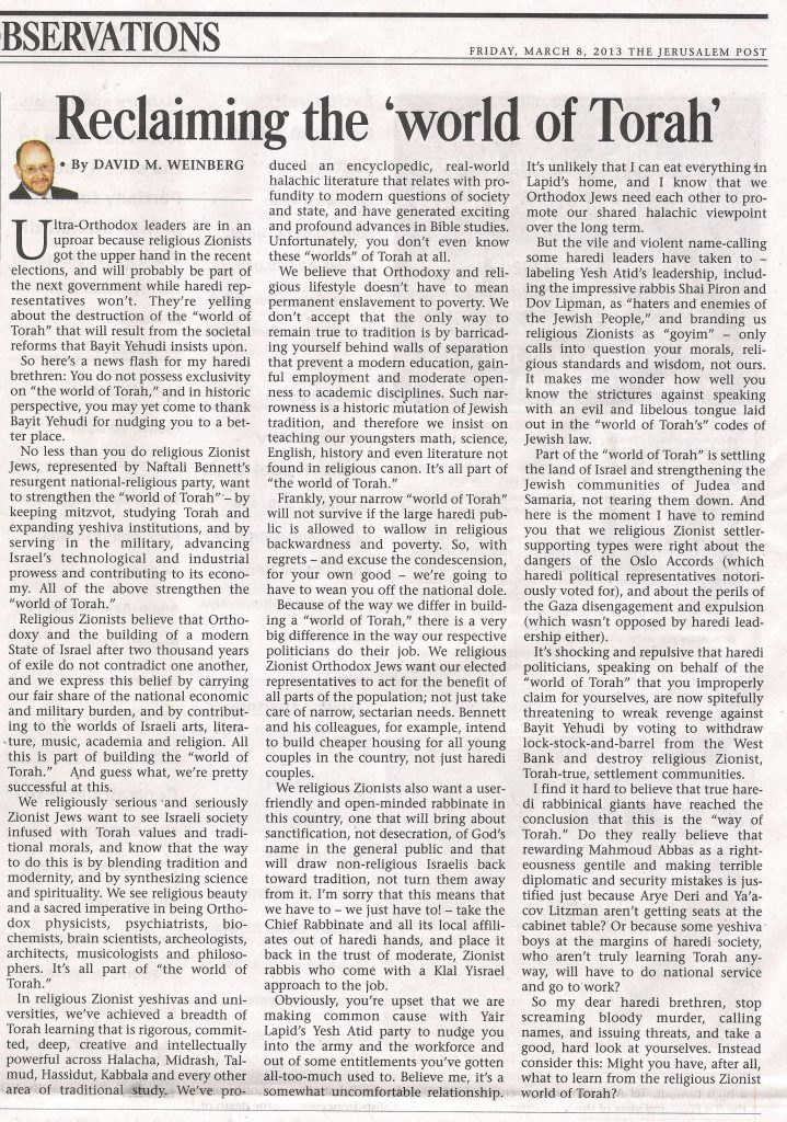 Reclaiming the world of Torah-JPost-8March2013