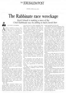 rabbinate race wreckage - JPost - 26 april 2013
