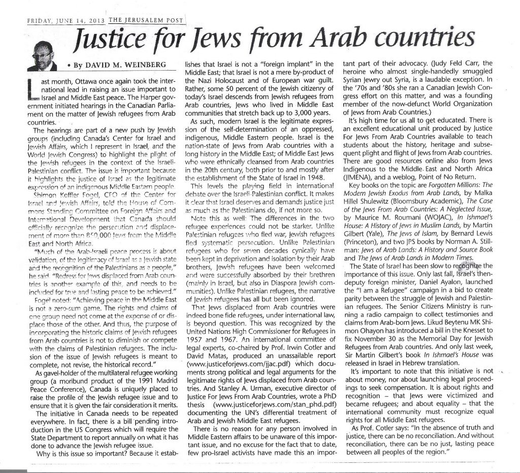 Justice for Jews from Arab countries-JPost-14June2013
