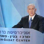 Bibi at BESA