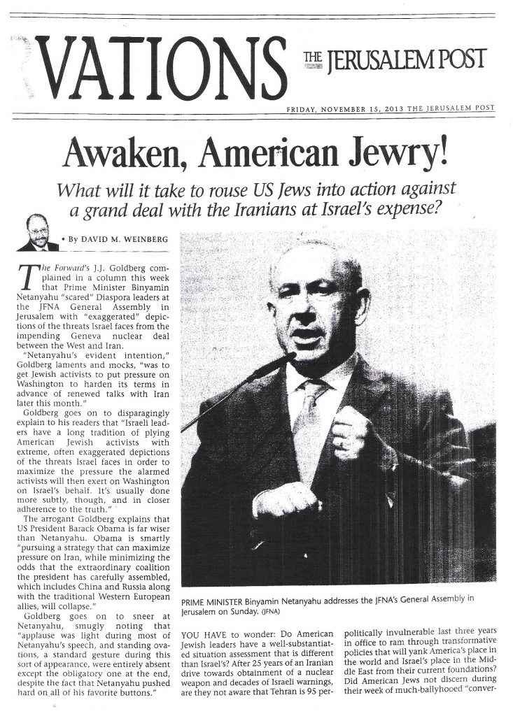 Awaken American Jewry - pg 1 - JPost - 15 Nov 2013