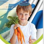 www.otzarharetz.co.il
