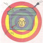 Bibi bullseye ballot box