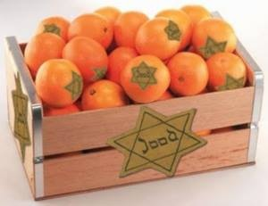 israeli oranges with yellow star
