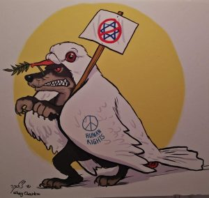 BDS wolf in sheeps clothing