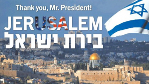 Thank you President Trump for recognizing Jerusalem