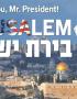 Thank you President Trump for recognizing Jerusalem